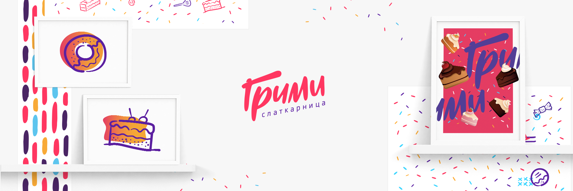 Branding, packaging and Digital design, web, ui/ux for a local bakery